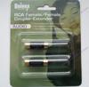 RCA-Coupler-Extender-Pack_s.jpg
